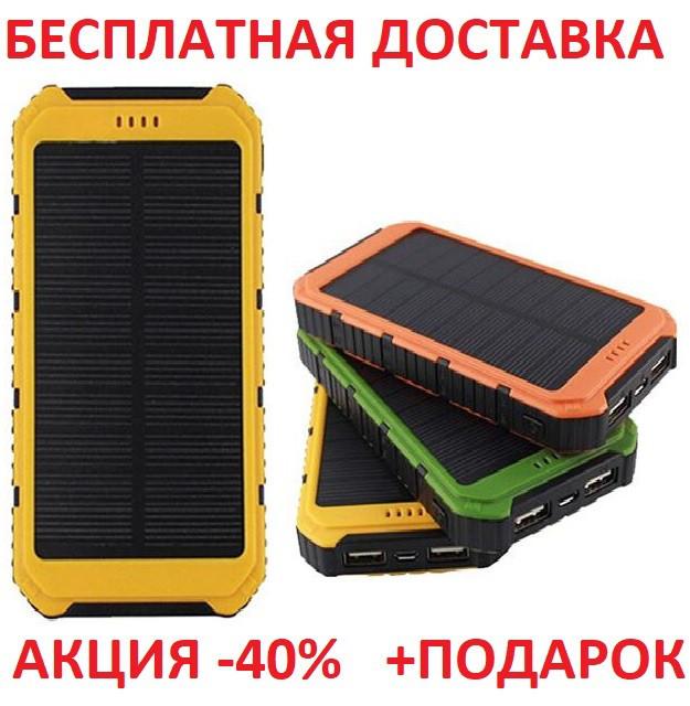 Power Bank Solar 46200 mAh LED солнечный заряд Аккумулятор