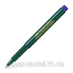 Капиллярная ручка Faber-Castell FINEPEN 1511 Document синяя 0,4 мм, 151151