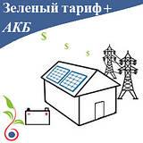 Гибридные солнечные электростанци