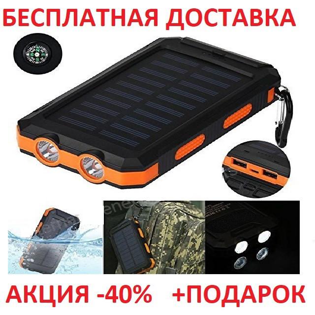 Power Bank Solar 44000 mAh LED Солар солнечный заряд Аккумулятор