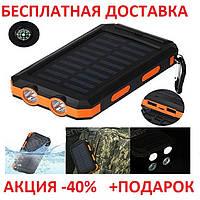 Power Bank Solar 44000 mAh LED Солар солнечный заряд Аккумулятор, фото 1