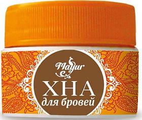Хна для брів Mayur коричнева 10 гр.