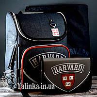 Рюкзак каркасный+пенал+сменка Harvard  555136 YES