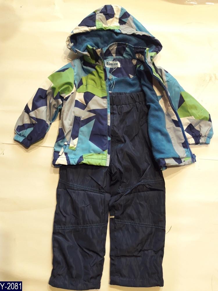 Костюм деми Принт куртка и штаны для мальчика 104, 86, 92, 98 полиэстер, флис