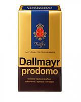 Кофе молотый Dallmayr Prodomo, 500 г.