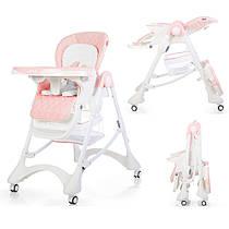 Детский стульчик для кормления CARRELLO Caramel / Candy Pink