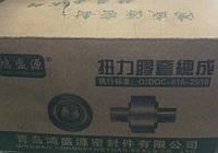 Сайлентблок V-тяги верхний большой 108/77 FAW 3252