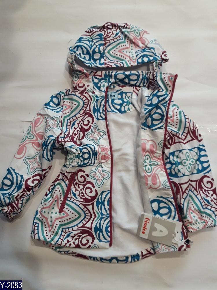 Куртка ветровка детская Узоры 104, 110, 116, 122, 98 полиэстер Супер качество