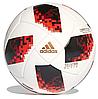Футбольный мяч Adidas Telstar МЕЧТА FIFA World Cup Knockout Competition
