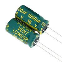 10x Конденсатор електролітичний алюмінієвий 1000мкФ 16В 105С 10.04340