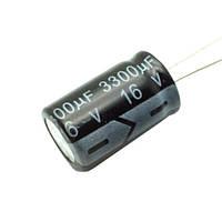 10x Конденсатор електролітичний алюмінієвий 3300мкФ 16В 105С 2000-04315