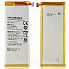 Аккумуляторная батарея (АКБ) для Huawei HB4242B4EBW (Honor 4X/Honor 6/Honor 7i), 3000mAh