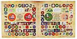Гравити Фолз 200 + 200 наклейок Двійнята вперед! + Надзвичайно незвичайне стікери, фото 2