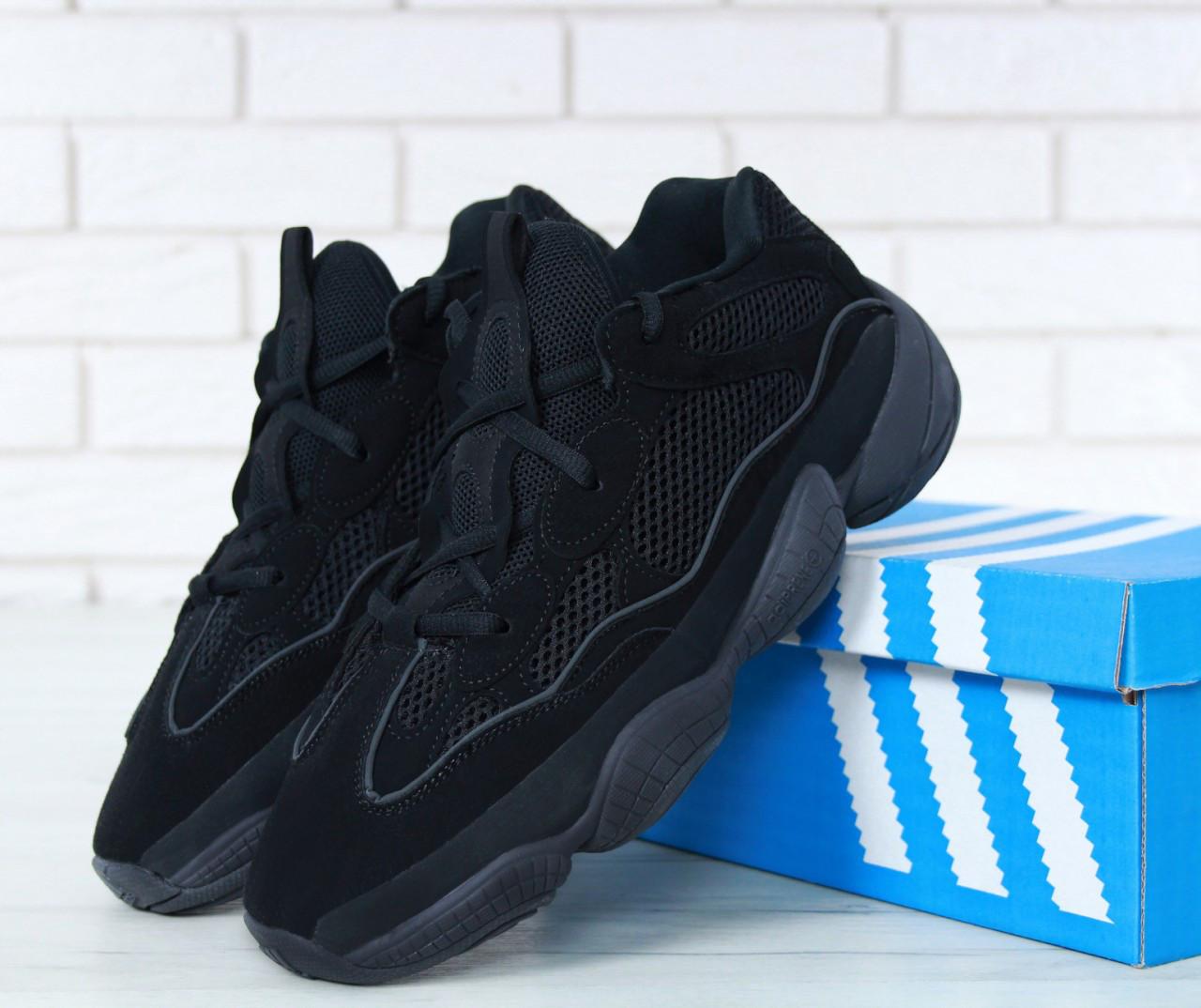 1e828d4644499 Мужские кроссовки Adidas Yeezy 500 Utility Black