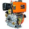 Двигатель Vitals DM 10.5sne, 10,5 л.с., фото 2