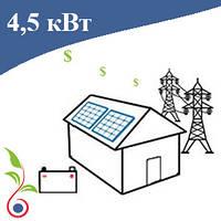 Гибридная солнечная электростанция 4.5 кВт