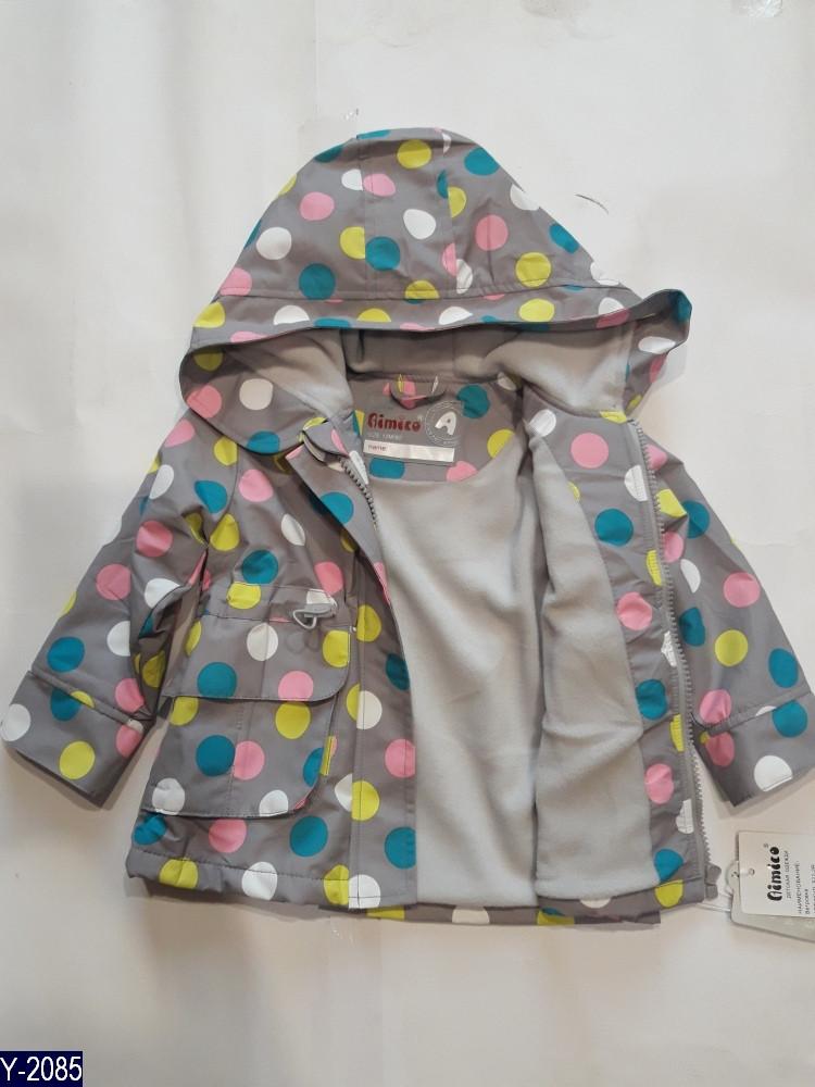 Куртка ветровка детская Цветной горох 80, 86, 92, 98 полиэстер Супер качество