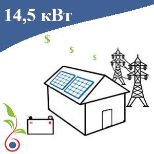 Гибридная солнечная электростанция 14.5 кВт