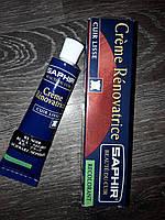 Жидкая кожа краска для кожи SAPHIR цв Черный