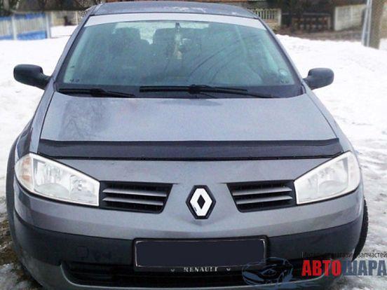 Дефлектор капота, мухобойка Renault Megan II с 2002-2008 г.в. VIP