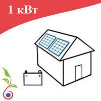 Автономная  солнечная электростанция 1 кВт