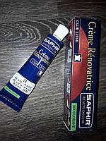 Жидкая кожа краска для кожи SAPHIR цв Белый