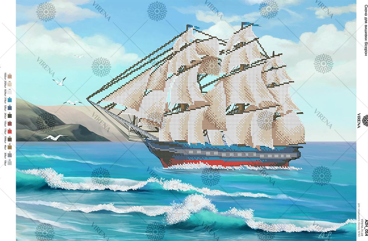 А2Н_14 . Схема для вишивки бісером Корабель