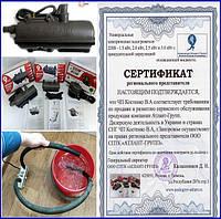Электроподогреватели двигуна з помпою АТЛАНТ 1.5-3 кВт, 220В