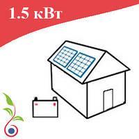 Автономная  солнечная электростанция 1,5 кВт