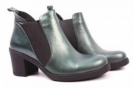 Ботинки Aquamarin натуральная кожа, цвет зеленый