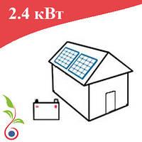 Автономная  солнечная электростанция 2,4 кВт