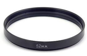 Нейтрально-серые фильтры диаметром 52 мм