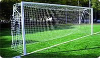 Сетка для футбольних ворот (шнур 2,5 мм),Украина