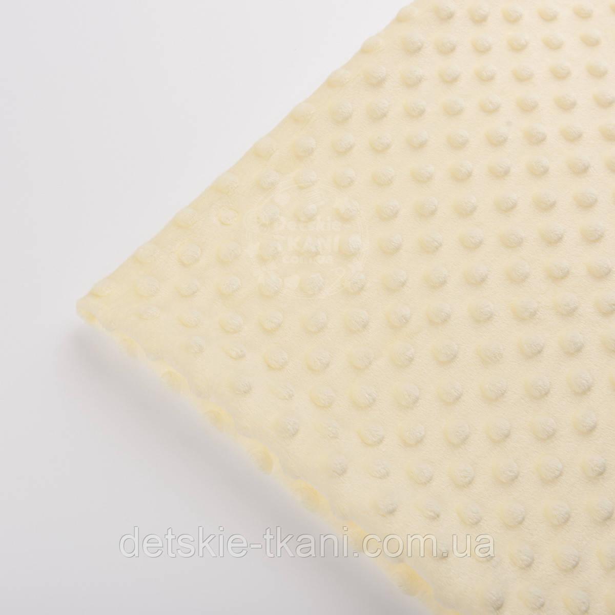 Отрез плюш minky М-8 размером 80*80 см кремового цвета