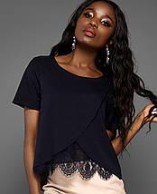 Женская блузка с кружевом по низу (Силия jd), фото 2