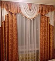 Готовые шторы с ламбрекеном Сандра NEW, персик