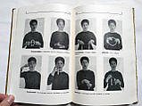 Учебное пособие по мимике, фото 7