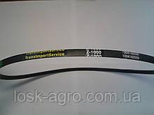 Ремінь приводний клиновий Z-1000 Про-1000