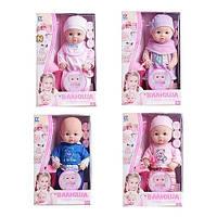 Кукла-пупс 30903-11-2-7-14 интерактивная (4 вида)