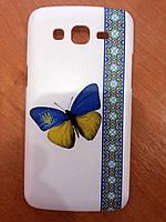 Чехол для Samsung Grand2 Duos G7102(патриотичная бабочка)