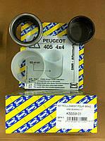 Задние подшипники балки на Peugeot Partner SNR