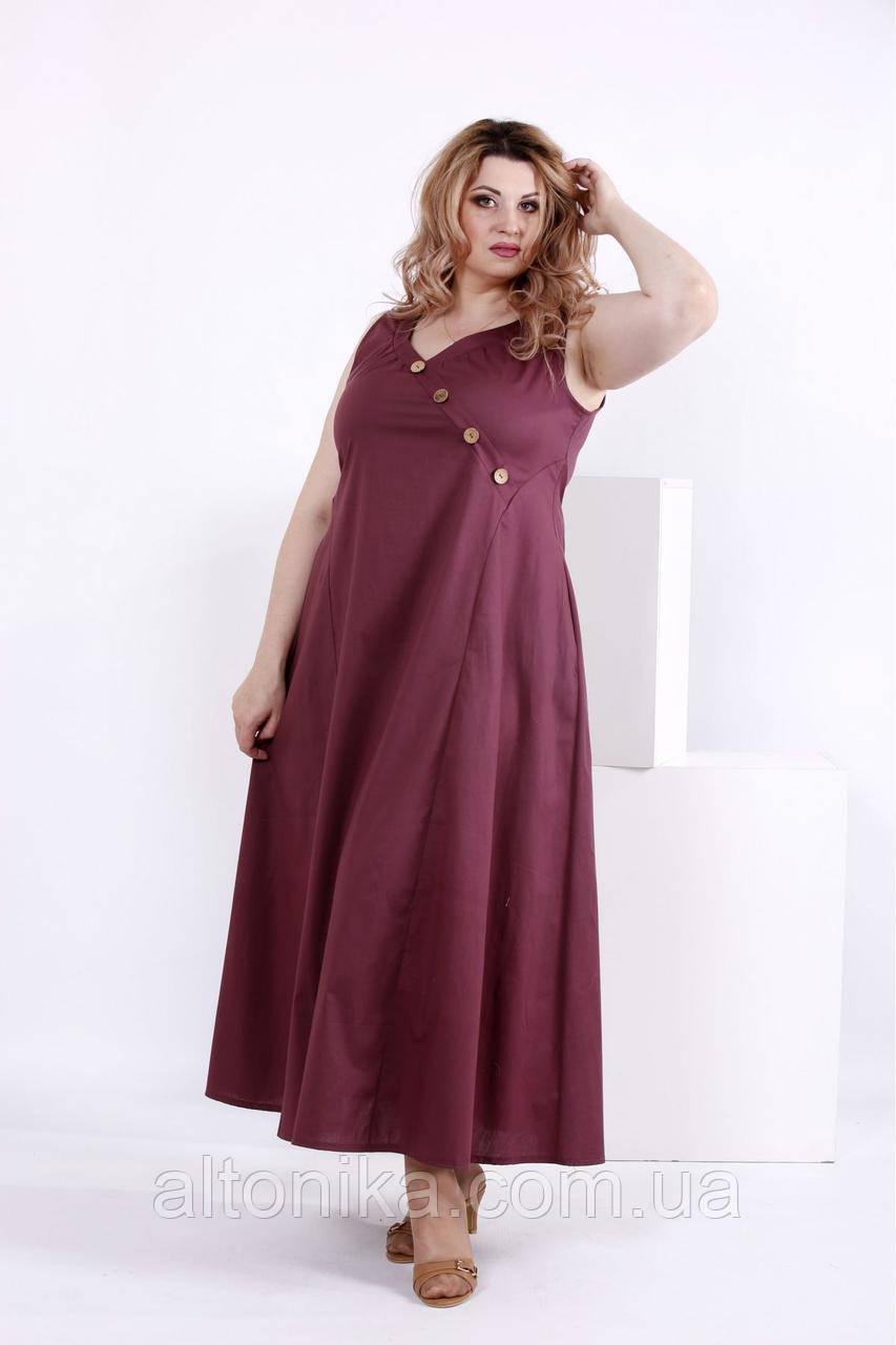 Нарядное женское длинное платье | 42-74