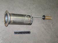 Корпус фильтра топливного в сборе (МАЗ). 6422-1105014