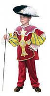 Прокат карнавального костюма Мушкетер Киев