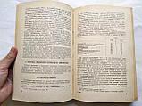 К.Петряев Курс лекции по истории Германии, Франции, Англии и США 1871-1914. Часть 2-я (1900-1914), фото 6