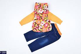 Костюм детский Тройка Жилетка джинсы и реглан 104, 80, 86, 92, 98