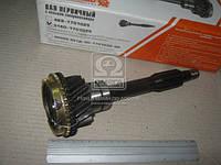 Вал первичный КПП УАЗ с кольцом синхронизатора. (диаметр 29 мм) ((АДС), Ульяновск). 3160-1701025