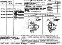 Главная пара ГАЗ 3302 (8х41) мелк.шлиц, нового образца (тонкая) (ГАЗ). 3302-2402165-50