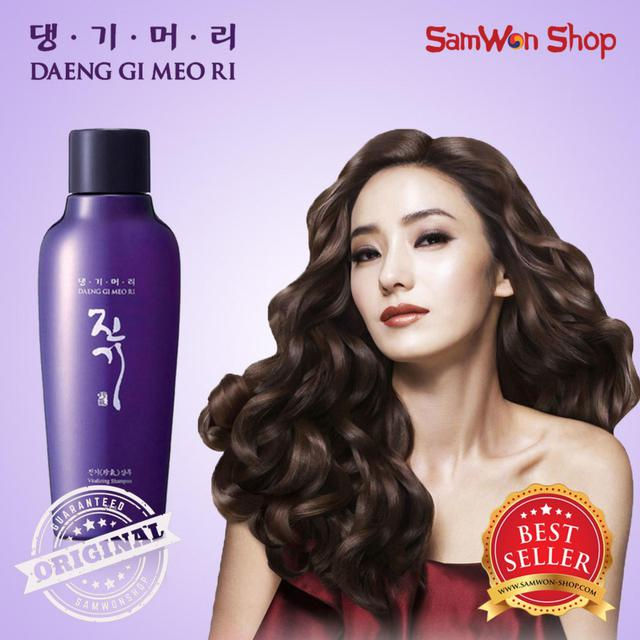 Регенерирующий шампунь Daeng Gi Meo Ri Vitalizing Shampoo 70 ml