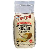 Bobs Red Mill, Homemade Wonderful Bread Mix, без глютена, 453 г